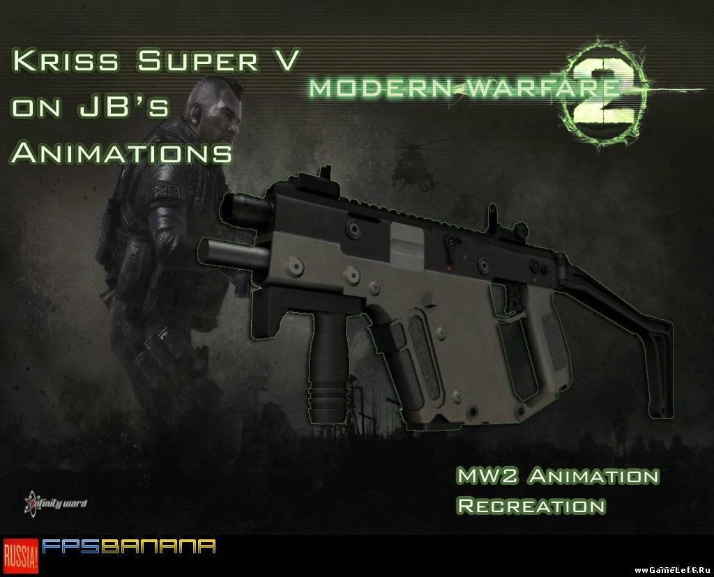 Оружия для CSS - Counter Strike Source - Каталог файлов - GameLeft.Ru